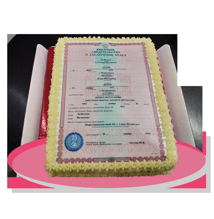 свадебный торт одноярусный