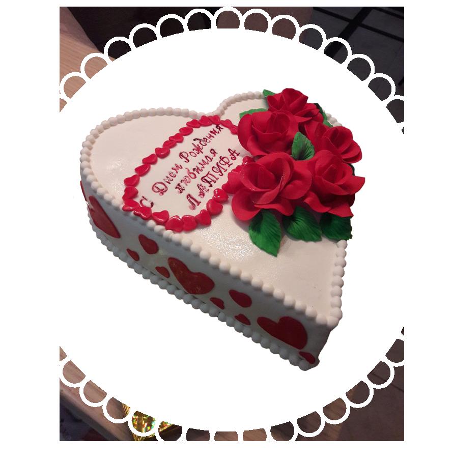 Торт на день рождения сердце ТС-4
