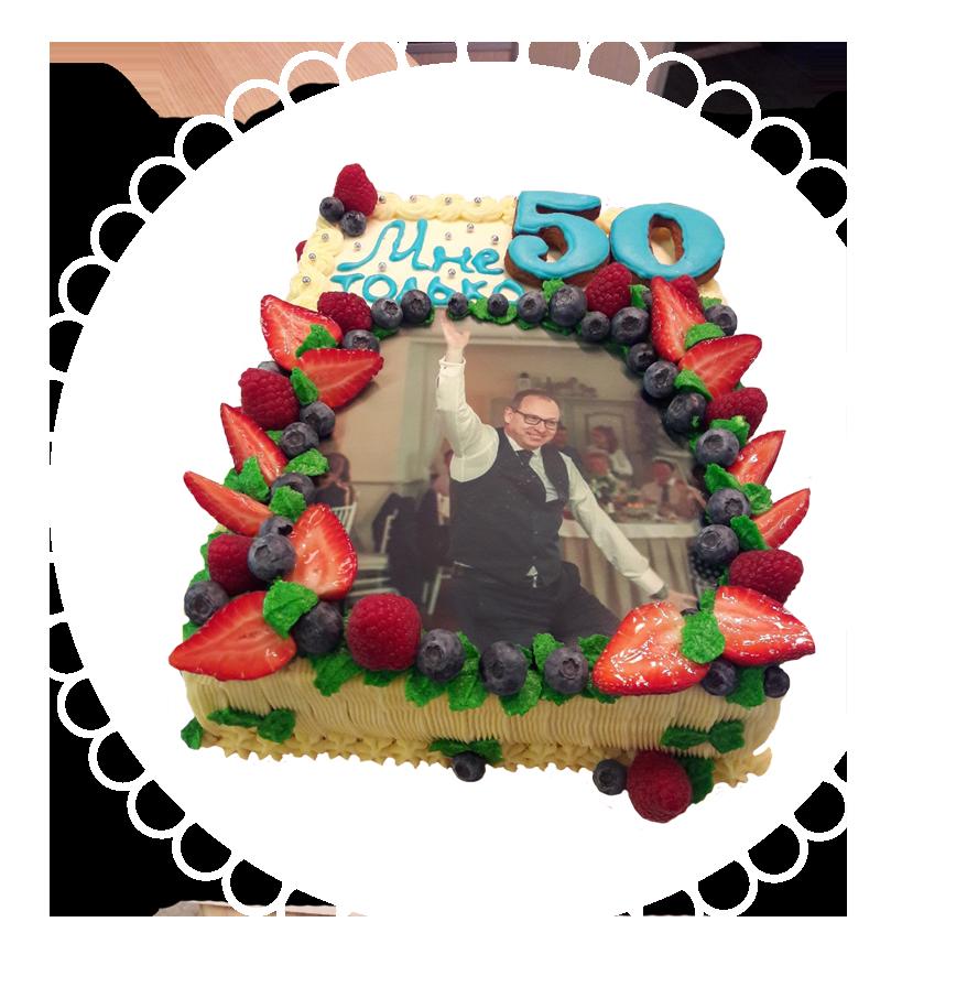 Торт на день рождения прямоугольный ТП-5