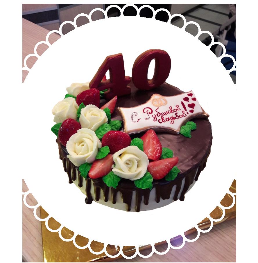 Торт на годовщину свадьбы круглый ТК-23