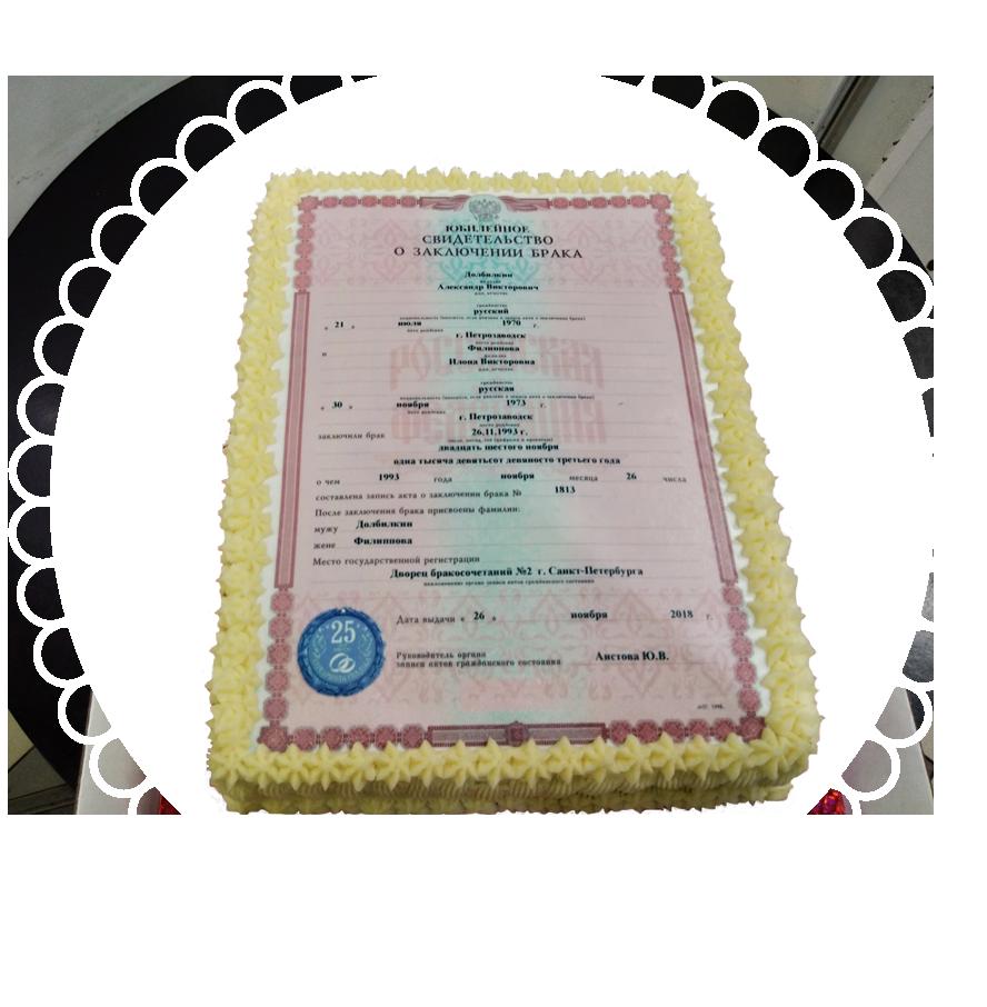свадебный торт прямоугольный ТП-1